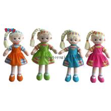 """11.8 """"Großhandel Plüsch Mädchen 3D Puppe Spielzeug als erstes Geschenk für Baby BOS-1107"""