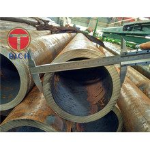 Carbon And Carbon-Manganese Seamless Steel Tubes For Ship