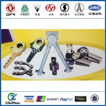 traction bar for truck part made in China