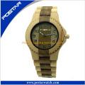 2016 Newest Design Fashion Wood Watch Custom Logo Wristwatch