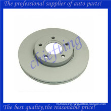 MDC1637 DF4314 31262718 high performance brakes for volvo c30 c70