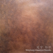 Bronzing Suede 100% Polyester Leather Fabric for Home