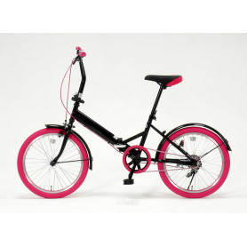 Easy Carry Folding Bicycle