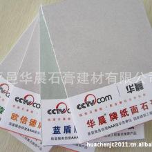Panneau de gypse de bas prix / haute qualité / plaque de plâtre / cloison sèche