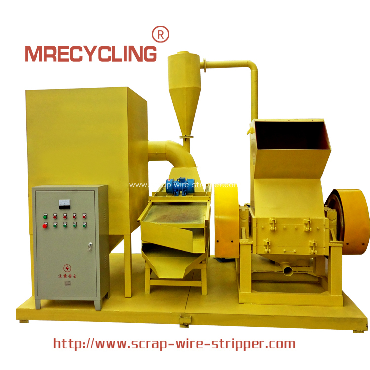 China Copper Granula Machine Manufacturers