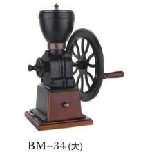 Ganze professionelle manuelle antike italienische Kaffeemühle Mühle zum Verkauf