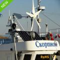 Marine Use Wind & Solar Hybird Power System