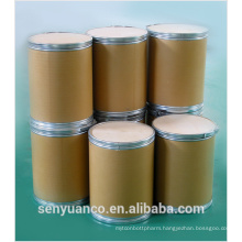 High Quality Pure Asparagine in stock fast deliver