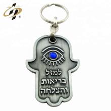 Promotional cheap custom ghost shape zinc alloy souvenir metal keychains