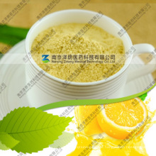 Factory Price Freeze Dried Instant Flavoring Lemon Powder