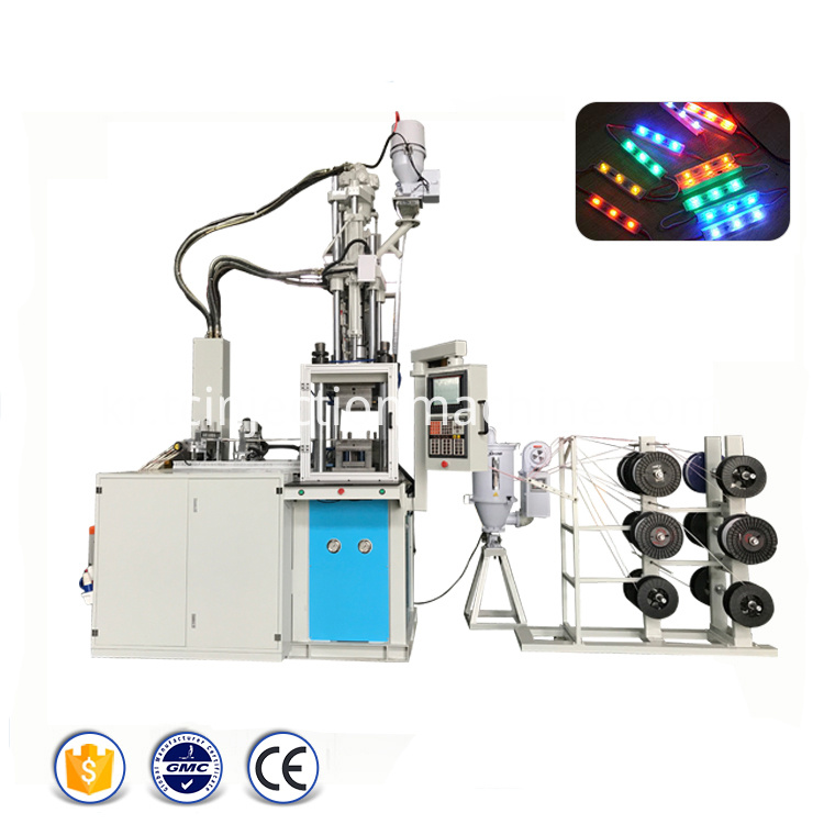 Led Sign Module Injection Machine