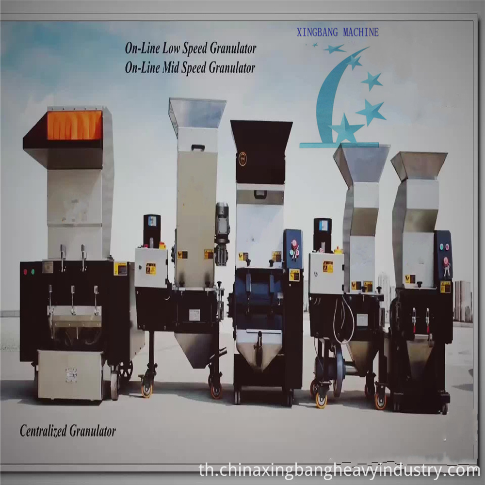 XB-Online small plastic granulator crusher machine for plastic production line industry extruder