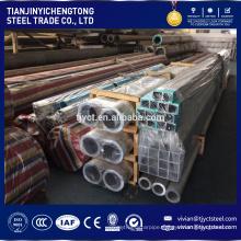Hot selling 6061 T6 powder coated aluminum tube / pipe