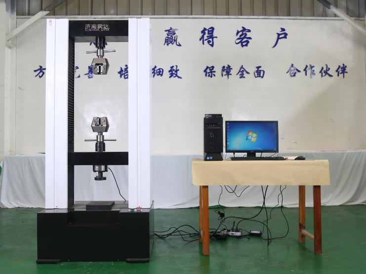 Electronic Universal Testing Machine Steel Wire Tensile Testing Machine