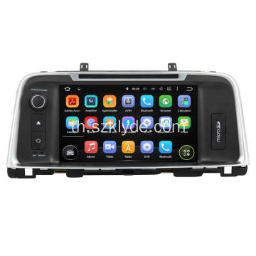 ANDROID CAR DVD สำหรับ KIA K5 OPTIMA