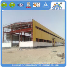 Best selling commercial Z type purlin factories prefab houses