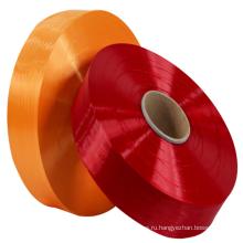 Высококачественная пряжа из полиэстера FDY с хорошей стойкостью цвета