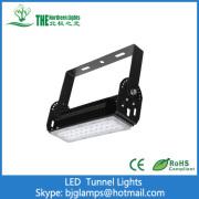 40W Tunnel LED lights fabriek