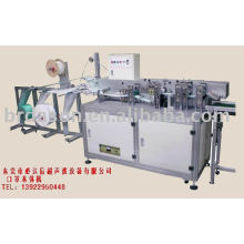Economic Automatic non-woven bag making machine