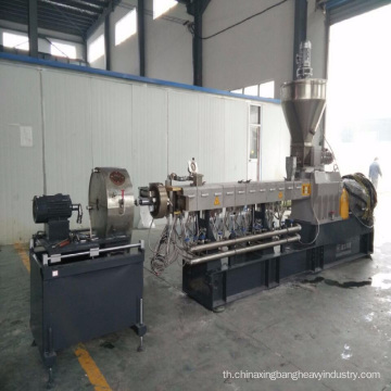 แผ่นพลาสติก PVC / Polypropylene Sheet Extrusion Machine