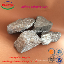 China leading metallic silicon supplier
