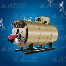 Caldeira de água quente de rolamentos de condensação de óleo horizontal (WNS0.7)