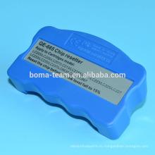 Постоянный чип resetter lc663 для Brother чип укрыватель для брата 663