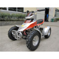 49 CC QUAD FOR KIDS WITH CE CERTIFICATE