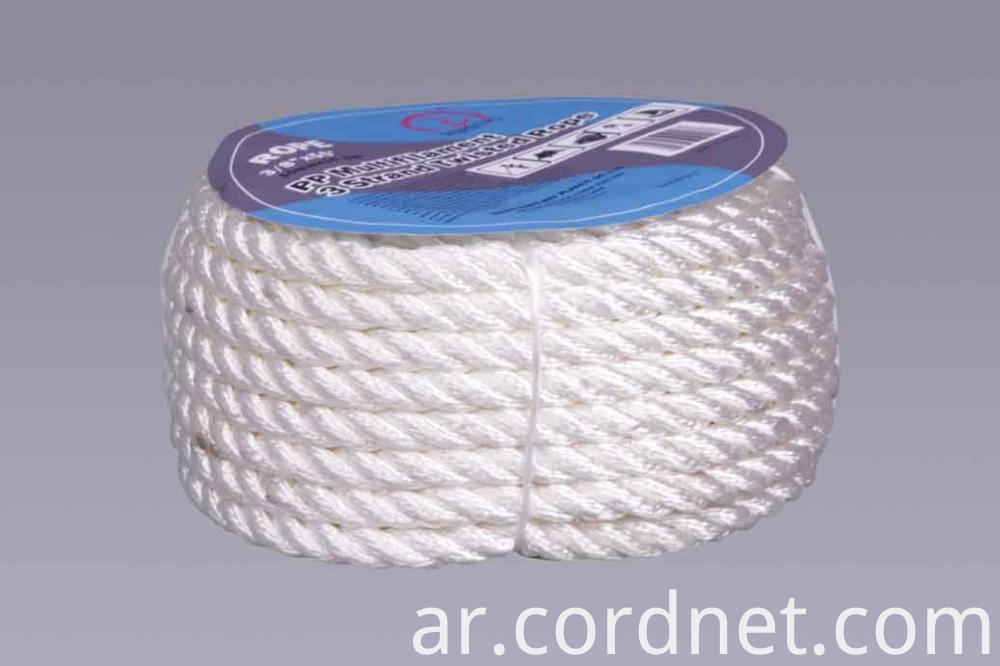 White Pp Multifilament Rope