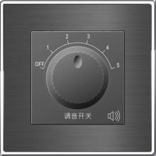 Sound Volume Tuning Wall Switch