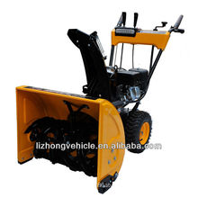 270cc 9hp 2 stage Snow Thrower(LZST-D001)