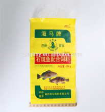 aquatic feed packaging pp woven bag with bopp film laminated