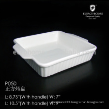 P050 Factory direct wholesale porcelain dip dish,ceramic tapas dish,snack dish,dip dish,bisque dish,baking tray