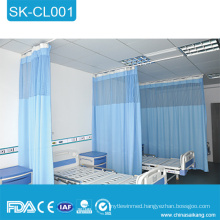 SK-CL001 Hospital Medical Polypropylene Non-Woven Partition Curtain