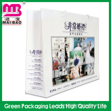 favourable price cute carton printed paper bags gift bags supplier