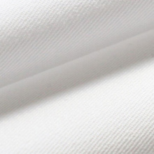 T/C 65/35 Air-jet Loom Twill White Fabric