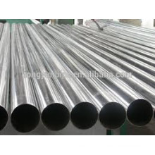 steel pipe&stainless steel pipe