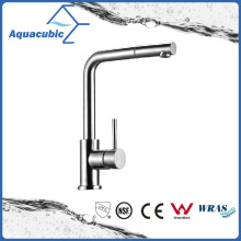 American Standard Pull out Kitchen Faucet (AF8845-5C)