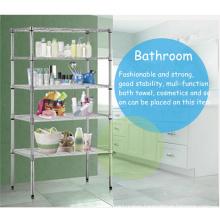 Adjustable Chrome Metal Bathroom Rack (CJ9045180A5C)