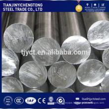 aluminum bar / aluminum rod