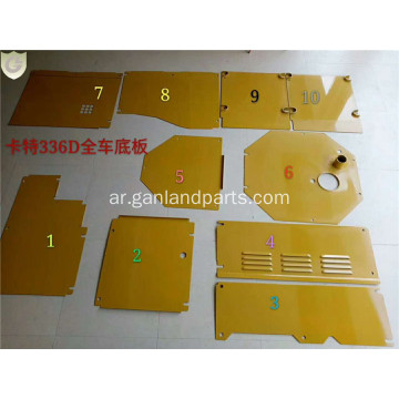 CAT 336D Group Bottom Sheet Metal Covers