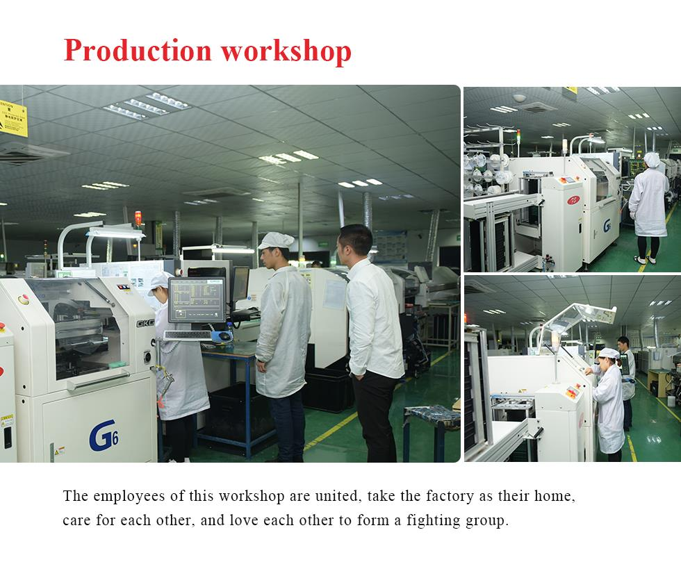Chengdu Jingruite Factory and production line