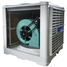 Unidades de enfriamiento por evaporación. Centrufugo Climatizador Evaporativos. Enfriador de aire natural