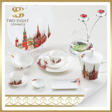 Germany french high quality dinner set porcelain