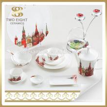Germany french high quality dinner set porcelain
