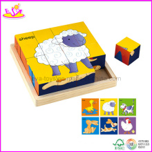 Wooden Baby Cube Jigsaw Puzzle (W14F017)