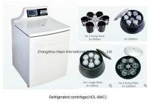 Большой емкости в холодильнике центрифуги (6000 об/мин)