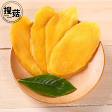 snacks dried mango 100% natural delicious high quality