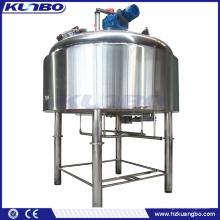 Équipement de brassage de bière industrielle utilisée équipement de brasserie à vendre / Lauter Tun