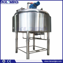 Industrial Beer Brewing Equipment Used Brewery Equipment For Sale /Lauter Tun